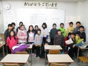 2013クリスマス上徳 022